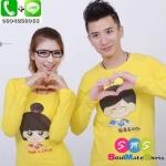 เสื้อคู่รัก ชุดคู่รัก เสื้อคู่ เสื้อยืดคู่รัก แขนยาว สีเหลือง ผลิตจากผ้าฝ้ายคุณภาพสูง สกรีนลายการ์ตูน Mode In Love น่ารัก