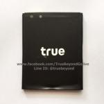 แบต True Smart 4G Speedy 4.0 (สมาร์4g สปีดี้ 4.0)