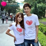 : เสื้อคู่รัก ชุดคู่รัก เสื้อคู่ เสื้อยืดคู่รักผ้าฝ้าย สีขาว สกรีนลายหัวใจ