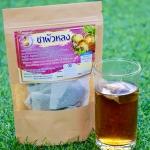 ชาผัวหลง สมุนไพรเพื่อผู้หญิง🌿🌱🌺💋💋 สูตรโบราณ ขนาดบรรจุ 30 ซองชาราคา 220 บาท