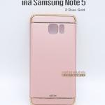 เคส Samsung Note 5 สี Rose gold ASTON