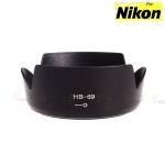 Len Hood HB-69 for Nikon 18-55mm f/3.5-5.6G VR II