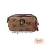 กระเป๋าคล้องมือ Lingky ผ้าทอ