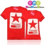เสื้อคู่รัก ชุดคู่รัก เสื้อคู่ เสื้อยืดคู่รัก ผลิตจากผ้าฝ้าย (Cotton 100%) เนื้อนิ่ม ใส่สบาย สกรีนลายดาว สีแดง เท่ห์มากๆเลยคะ