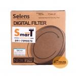 67mm Selens Adjustable ND Filter ND2-ND450 Filter