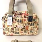 กระเป๋าถือ+สะพาย Chalita wu สีครีม ลายวินเทจ
