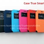 Case True Smart 4.0 ( เคสทรูสมาร์ท 4.0 ฝาพับโชว์เบอร์ )