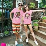 เสื้อคู่ เสื้อยืดคู่รัก ชุดคู่รัก เสื้อคู่รักเกาหลี เสื้อยืดคู่รักสีชมพูหวานแหว๋ว สรีนลายลิงน้อยขี้อ้อน