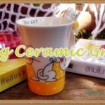 แก้วมัคเซรามิค (Mug Ceramic)