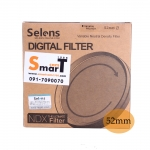 52mm Selens Adjustable ND Filter ND2-ND450 Filter