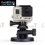GoPro Suction Cup Mount V3