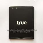 แบต True Smart 4G Speedy 5.0 (สมาร์ท4g สปีดี้ 5.0)
