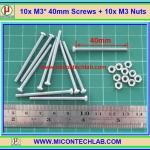 10x สกรูหัวกลม M3 ยาว 40 มม. +น็อตตัวเมีย (M3* 40mm Screws)
