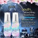 (พร้อมส่ง) เจลน้ำดอกไม้ การ์เด้นมี Blossom Gel Garden Me (ซื้อ 2 ชิ้น **ส่งฟรี EMS**)