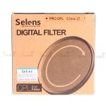 Selens CPL filter 52mm