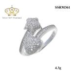 แหวนเงิน ประดับเพชร CZ แหวนทรงดาวไขว้หัวใจ ฝังเพชรกลมขาว ดีไซน์สุดคลาสสิค เรียบหรู ชิคๆไม่ซ้ำใคร