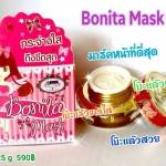 Bonita Mask