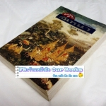 สมบัติกวีชุด อิเหนา ผลงานของ ศุภร บุนนาค พิมพ์ครั้งแรก 2539 สำนักพิมพ์เคล็ดไทย