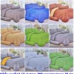 ขายส่ง ชุดเซท ผ้าปูที่นอน+ผ้านวม 6ฟุต*6ชิ้น เกรดA สีพื้น-ลายริ้ว ส่ง 390 บาท