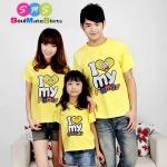 เสื้อครอบครัว ชุดครอบครัว เสื้อ พ่อ แม่ ลูก ลาย I LOVE FAMILY สีเหลือง ผลิตจากผ้าคอตตอน 100%