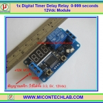 1x Digital Delay Timer 0-999 Seconds 12V Relay Switch Control Module