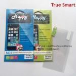 ฟิล์มกันรอย True Smart 4.0 ( ฟิล์มทรูสมาร์ท4.0 )