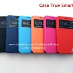 Case True Smart 5.0 Slim ( เคสทรูสมาร์ท 5.0 ฝาพับโชว์เบอร์)