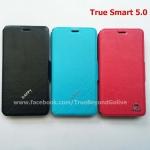 Case True Smart 5.0 Slim ( เคสทรูสมาร์ท 5.0 ฝาพับหนังสีล้วน )