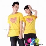 เสื้อคู่รัก ชุดคู่รัก เสื้อคู่ เสื้อยืดคู่รักผ้าฝ้าย สีเหลือง ลาย IMPOSSIBLE IS NOTHING