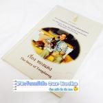 เรื่อง ทองแดง (The Story of Tongdaeng/ปกแข็ง) โดย:พระบาทสมเด็จพระเจ้าอยู่หัวฯ