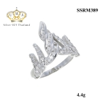 แหวนเพชร ประดับ เพชรCZ แหวนทรงหยดน้ำแข็ง ดีไซน์แปลกทันสมัยเพิ่มความแตกต่างให้กับเรียวนิ้ว ให้มีความเก๋ไก๋มากยิ่งขึ้น