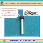 1x A1302 Ratiometric Linear Hall-effect sensor chip (ของแท้จาก Allegro)
