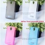 Case True Lenovo 4G A2010 ( เคสทรูเลอโนโว้ A2010 ซิลิโคนเนื้อทราย)
