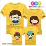 เสื้อครอบครัว เสื้อครอบครัวพร้อมส่ง ชุดครอบครัว สีเหลือง สกรีนลาย DAD MON SON & DAUGHTER