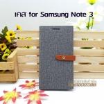 เคส Samsung Galaxy Note 3 ลายยีนส์ ฝาปิด ตั้งแนวนอนได้ สีเทา