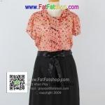 f020-45-50- เสื้อผ้าคนอ้วน เดรสทูโทนไซส์ใหญ่ ตัวเสื้อผ้าซีฟองพิมพ์ลาย กระโปรงผ้า cotton สีพื้น อก 48 นิ้ว
