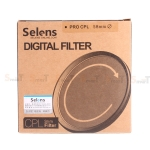 Selens CPL filter 58mm