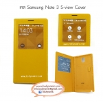 Case Samsung Note 3 S-view cover สีเหลือง