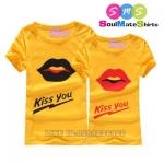 เสื้อคู่รัก ชุดคู่รัก เสื้อคู่ เสื้อยืดคู่รัก แขนสั้น สีเหลือง ผลิตจากผ้าฝ้ายคุณภาพสูง สกรีนลายปาก น่ารักมากๆเลยนะคะ