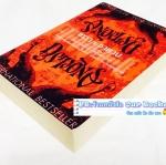 เทวา กับ ซาตาน ANGELS DEMONS จากนวนิยายขายดีระดับ BESTSELLER ของ แดน บราวน์ (ผู้เขียนรหัสลับดาวินชี) แปลโดย อรดี สุวรรณโกมล
