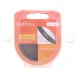 Green L CPL filter 58mm