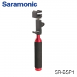 Saramonic SR-BSP1 Aluminum Smartphone Tripod Mount with Stabilizing Handle & Mounting Shoe
