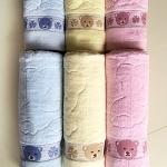 ขายส่ง ชุดเซท-C5 ผ้าเช็ดตัว 400g.+ผ้าเช็ดผม 100g. Cotton 100% ส่ง 180 บาท