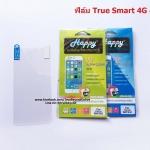 ฟิล์มTrue smart 4G 4.0 (ฟิล์มกันลอยหน้าจอทรูสมาร์ท4g4.0)