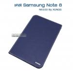เคสหนัง samsung galaxy Note 8 สีน้ำเงิน (N5100) by XUNDD