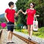 ชุดคู่รัก เสื้อคู่รักเกาหลี เสื้อผ้าแฟชั่น ชุดคู่รักสีแดง ชายเสื้อคอกปก หญิงเดรสคอปก แขนสั้น