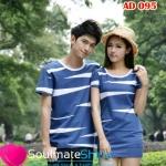เสื้อคู่รัก ชุดคู่รัก ชุดพรีเวดดิ้ง ชาย ชุดคู่รักแฟชั่นสไตล์เกาหลี เสื้อผ้าแฟชั่น ผู้ชายเป็นเสื้อยืดคอกลม+ผู้หญิงเป็นเดรสน่ารักมากๆ