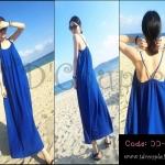 PRE-ORDER เดรสยาว ผ้าชีฟองสีน้ำเงินสีสันสวยสดใส