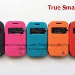 Case True Smart 3.5 ( เคสทรูสมาร์ท 3.5 ฝาพับ )