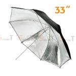 Umbrella ร่มสะท้อน Reflector 84cm (33Inch)